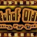 Bituhaf Oldies logo